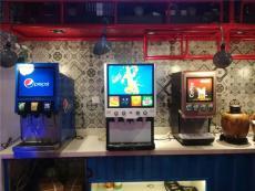 可乐机果汁机奶茶咖啡机冰淇淋机酸奶机