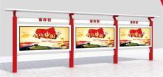 宣傳欄制作天津塘沽宣傳欄制作廣告欄告示欄