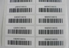 天津塘沽开发区标签纸标签贴设计印刷制作