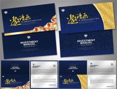 天津塘沽開發區賀卡請柬設計印刷邀請函制作
