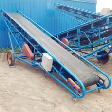 沙石碎料用槽型输送机KL