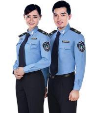 林政制服发布图 林政标志服实拍大图