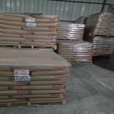 供應PP塑料 PP新加坡聚烯烴W531P