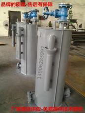 安全型水封式煤氣排水器GGDD源頭廠家直銷