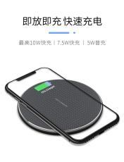 手機無線充電器