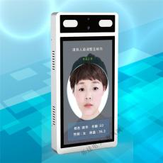智能刷臉測溫一體機人臉識別測溫設備