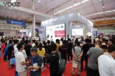 2020第十九屆北京國際智能家居博覽會
