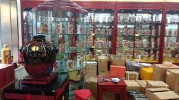 梧州回收国庆50周年盛典茅台纪念酒华时报价
