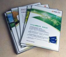 天津塘沽区公司企业看板制作制度管理牌订制