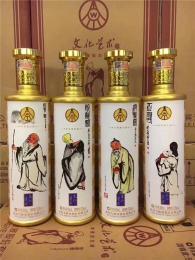 海丰回收原件茅台酒-专业回收