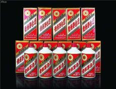 昆明2006年53度茅臺回收什么價格多少錢一瓶