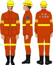 最新礦山救護標志服裝專制礦山救援制服廠家