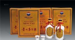 温州回收茅台酒瓶-回收茅台礼盒价格查询