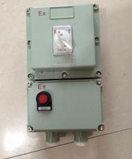 BLK52防爆斷路器-防爆空開箱