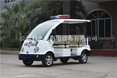湖南電動巡邏車公司供應長沙科之興電瓶車