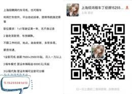 在上海上海傾輝汽車租賃
