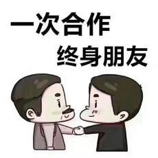 楊浦區沒有人證會不會被抓