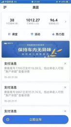 楊浦區去哪里租榮威550便宜