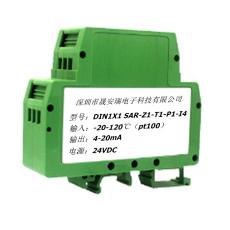 pt100转0-5v温度变送器/隔离器