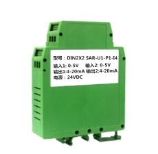 0-10V转4-20mA/0-75mV隔离变送器