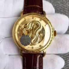 苏州真力时手表出售去哪里