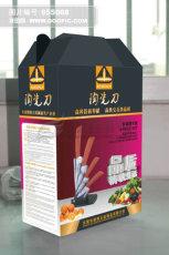 龍崗加濕器包裝彩盒產品包裝計價