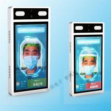 河南樂佳廠家直供人臉識別測量體溫精密儀器