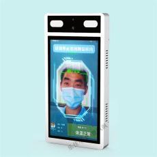 學校開學體溫檢測人臉識別終端一體機