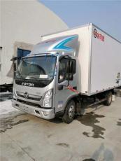 4.2米冷藏车可按要求定制优质生产价格优惠