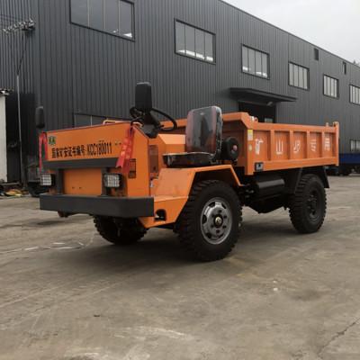 六安拉1吨茶叶的钢制履带运输车