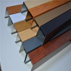 方通吊頂木紋現貨鋁方管長條U型定制