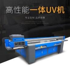 在瓷砖上印3D浮雕画机器多少钱一台