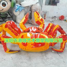 海洋馆沙滩装饰道具玻璃钢螃蟹雕塑定制厂家