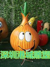 果蔬吉祥物玻璃钢洋葱头卡通雕塑定制价格厂