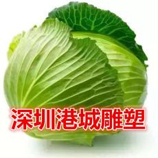 农场瓜果蔬菜玻璃钢包菜卷心菜青菜雕塑厂家