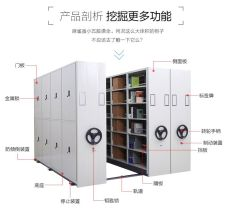 供应太康县移动档案柜生产订制厂家