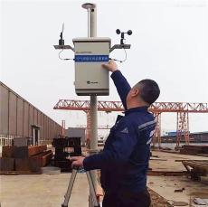 AQI微型環境空氣質量監測站網格化大氣在線