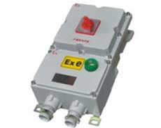 BLK51-63A3P防爆斷路器帶漏電開關