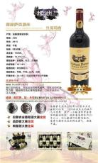 沈阳红葡萄酒厂家