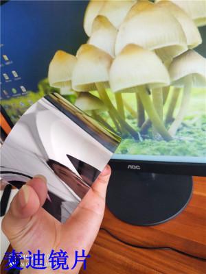 树脂玻璃亚克力板材pc半透镜ps环保镜加