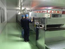 微波香精香料干燥杀菌设备