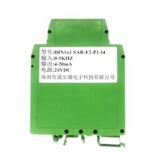 200-1000HZ/2KHZ转4-20mA频率变送器