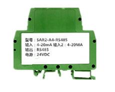 两路4-20mA信号转RS232-485转换器
