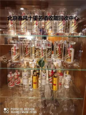 beplay官网全站五星茅台酒北京飞天茅台酒beplay官网全站多少钱