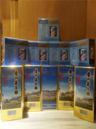 回收茅臺酒多少錢北京回收飛天茅臺酒多少錢