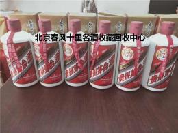 高價回收茅臺酒 北京茅臺酒回收價格