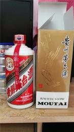 上門回收茅臺酒 北京回收老茅臺多少錢