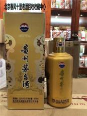 茅臺酒收購多少錢北京回收茅臺酒多少錢