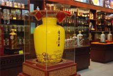 回收茅臺酒價格北京回收53度茅臺酒多少錢