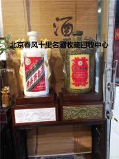 茅臺酒回收價格哪里有回收老酒的多少錢